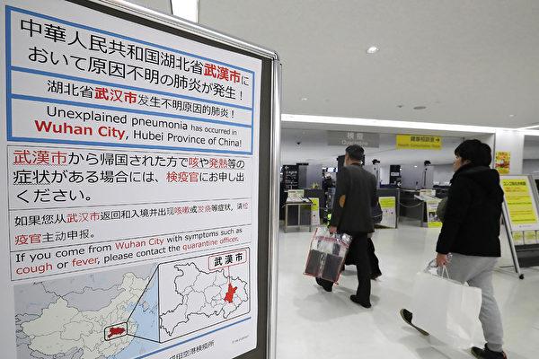 日本首例「本土」病例 司機載武漢團染病