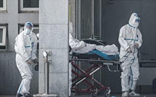 網傳中共內部密件 武漢疫情重症多有不發熱