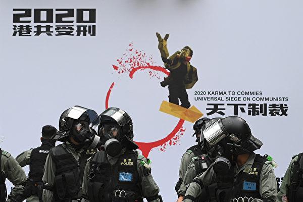1月19日,防暴警察进入集会现场。(PHILIP FONG/AFP via Getty Images)