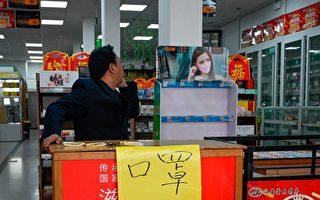 中国疫情引美国人抢购口罩 官员:不必要
