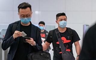 台灣譴責中共借武漢肺炎進行政治操作