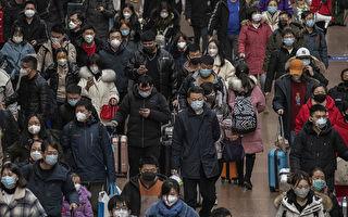 中共肺炎快速蔓延 最新疫情一览