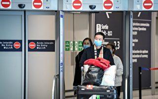 法國多方面預防中共肺炎 布署新醫療策略