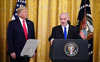 川普宣布中東和平計劃 獲以色列兩黨支持