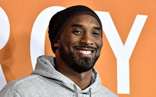 Kobe墜機亡 生前5度訪台 堪稱最愛台NBA球星