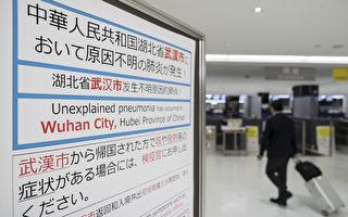 防武汉肺炎 日本商店禁中国人进入 不含港台