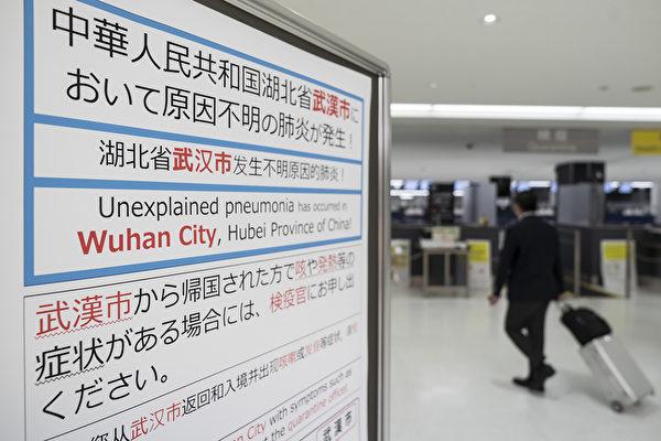 出現中共肺炎疑似病例 澳洲將對武漢旅客篩檢