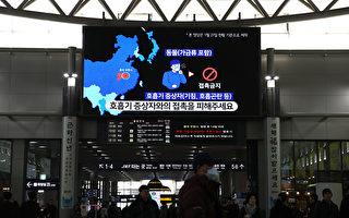 世卫:中国武汉肺炎病例预计会攀升