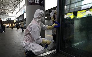 南韩政府:新冠病毒现社区感染 扩散情况严重