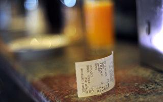 德国购物小票法规生效 商家抱怨纸垃圾暴增