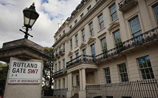 中國富豪購買倫敦豪宅 價錢2.1億鎊創紀錄
