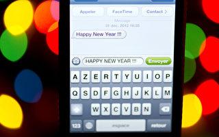 生活小秘訣 蘋果手機空格鍵還可這麼用