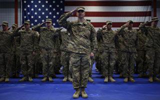 【名家专栏】不要质疑美军官兵服役的意愿