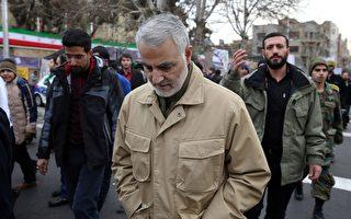 伊朗二號人物索萊馬尼被擊斃 他是什麼人?
