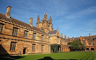 165名大陸留學生申請澳洲簽證遇阻