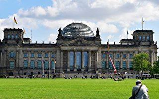 德国《人权问责法》请愿案成功递达