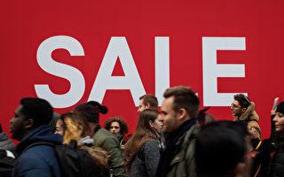 英国零售业销量下滑 有纪录以来首次