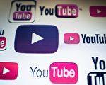 外媒關注「谷歌語音輸入」屏蔽法輪功敏感詞