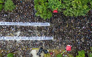 """摄影展""""我们时代的革命""""北温连展10天"""