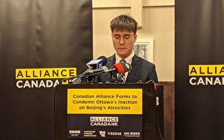 加拿大新组织 推动制裁中共反人权官员