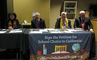 全国学校选择周 加州庆祝活动破纪录
