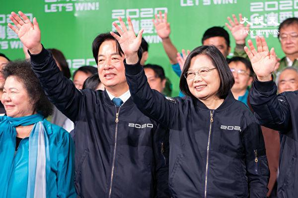 年轻人捍卫台湾民主 助蔡英文总统高票连任