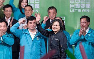 国际社会祝贺蔡英文连任 肯定台湾自由民主成就
