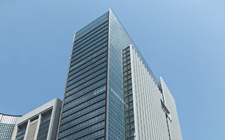 三菱电机疑遭中共黑客入侵 逾八千个资外泄