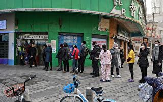 程曉容:武漢市委書記談疫情 透露重要信息