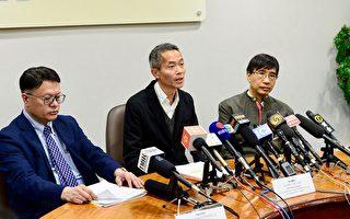 香港政府要求取得病毒基因排序