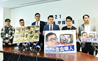 香港八名7.21傷者控告鄧炳強
