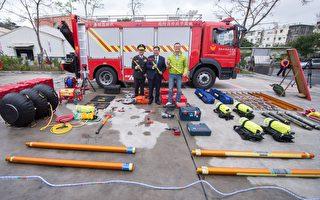 消防節表揚消防楷模 提升消防能力保障權益