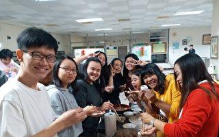 入鄉隨俗 明道外籍生體驗台灣過年氣氛
