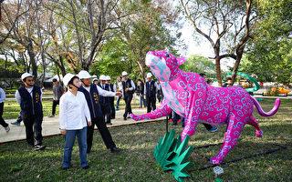 15米恐龙现身 2020台湾灯会打造梦幻动物园