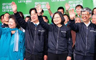 香港各界慶賀蔡英文連任的背後心酸事