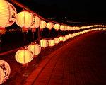 七絕:元宵節感懷