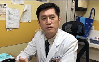 武漢肺炎狀如感冒 員榮醫師:有病快看醫生