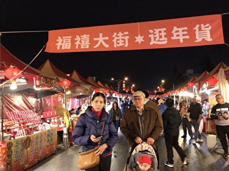 由花莲县政府主办的年货大街,18日晚间在花莲市福町路、重庆路口,人潮滚滚涌入。