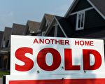 2019年末,大温地区住房销售激增