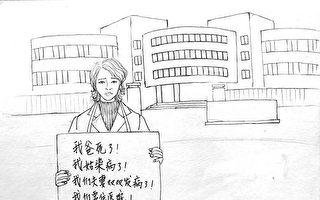 武汉一家6人染肺炎 1死1急救 2重症医院不收