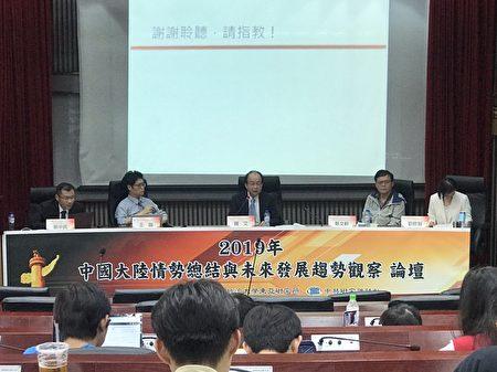 """政大东亚所与中共研究社6日举办""""2019年中国大陆情势总结与未来发展趋势观察""""论坛。"""