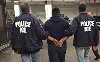非法移民無證駕駛撞死人後獲保釋  ICE將其送移民監