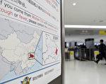 中共肺炎患者激增 培训机构停课有企业停工