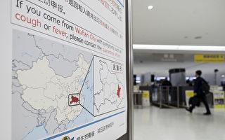 韓國首宗武漢肺炎確診病例 患者來自中國
