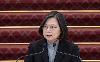 美国列社区传播国家纳台湾 蔡英文:未符合要件