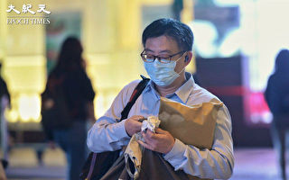 香港新增10病例 自武漢返回後不適達48人