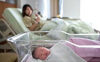 錢惹的禍雙非嬰如何影響加拿大醫保系統