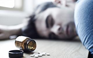 一天四人丧生 安省药物过量服用危机加深