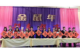 舊金山灣區「金鼠年迎春揮毫」活動傳承華人文化   充滿過年樂趣