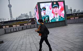 中共肺炎摧毀中國經濟 損失將超過16萬億